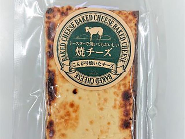 トースターで焼いてもおいしい焼チーズ640